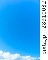 空 白い雲 青空の写真 28910032