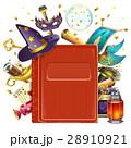 魔術 魔法 マジックのイラスト 28910921