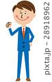 サラリーマン ビジネスマン スーツのイラスト 28918962