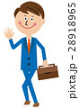 サラリーマン ビジネスマン スーツのイラスト 28918965
