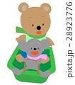 動物の橇あそび 28923776