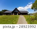 裏磐梯サイトセンター 28923992