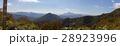 国見台 28923996
