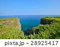 万座毛 断崖 風景の写真 28925417