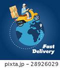 配達 速い 出荷のイラスト 28926029