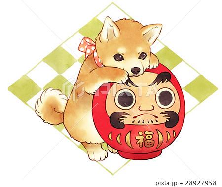 2018年戌年 年賀状素材 柴犬の子犬と達磨 のイラスト素材 28927958 Pixta