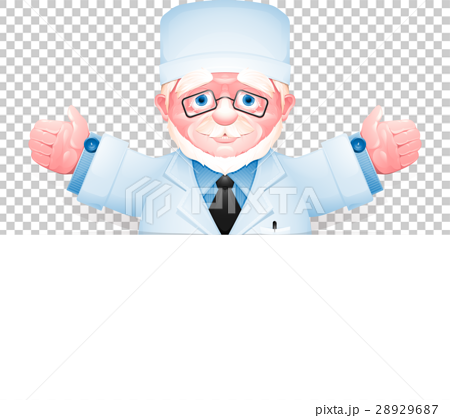 Friendly elderly doctor with arms wide open 28929687
