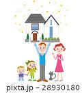 家族 一戸建て 一軒家のイラスト 28930180