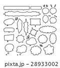 ふきだし(モノクロ) 28933002
