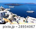 エーゲ海 サントリーニ島 ギリシャ リゾート地 28934067