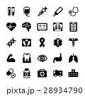 医療 アイコン シンボルのイラスト 28934790