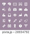 医療 アイコン シンボルのイラスト 28934792