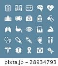医療 アイコン シンボルのイラスト 28934793