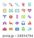 医療 アイコン シンボルのイラスト 28934794