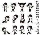 エクササイズ 男性 運動のイラスト 28935007