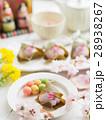 美味しい和菓子桜餅 28938267