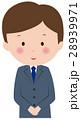 ベクター 会社員 スーツのイラスト 28939971