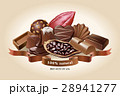 ショコラ チョコレート イラストのイラスト 28941277