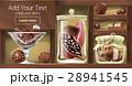 ショコラ チョコレート 棚のイラスト 28941545