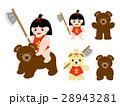 こどもの日 金太郎と熊のイラストセット 28943281