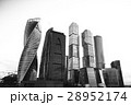 skyscrapers city business background 28952174