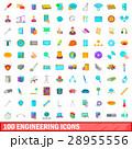 100 100 エンジニアリングのイラスト 28955556