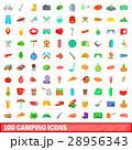100 100 野宿のイラスト 28956343