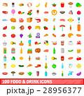 100 100 食のイラスト 28956377