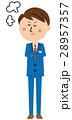 サラリーマン ビジネスマン スーツのイラスト 28957357