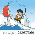 釣り フィッシング 釣り人のイラスト 28957369