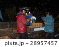 漁師 働く 男性の写真 28957457