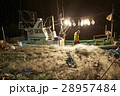 漁師 漁業 漁の写真 28957484