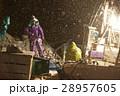 水揚げ 漁師 漁業の写真 28957605