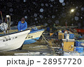 漁師 水産業 漁業の写真 28957720