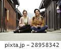 観光 旅行 友達の写真 28958342