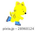 虎のローラースケート 28960124