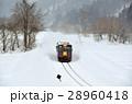 秋田内陸縦貫鉄道 28960418
