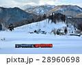 秋田内陸縦貫鉄道 28960698