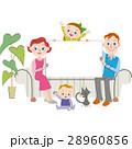 家族 リビング 笑顔のイラスト 28960856