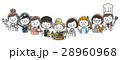 職業 人物 ベクターのイラスト 28960968
