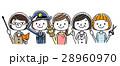 職業 人物 ベクターのイラスト 28960970