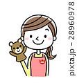 女性 笑顔 ベクターのイラスト 28960978