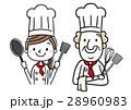 男性 ベクター 料理人のイラスト 28960983