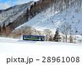秋田内陸縦貫鉄道 28961008