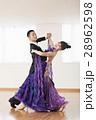 社交ダンス 28962598