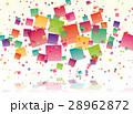 背景 キューブ デジタルのイラスト 28962872