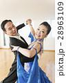 社交ダンス 28963109