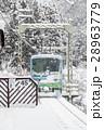 雪の叡電 28963779