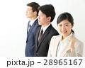 人物 ビジネス 若いの写真 28965167