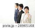 人物 ビジネス 若いの写真 28965168
